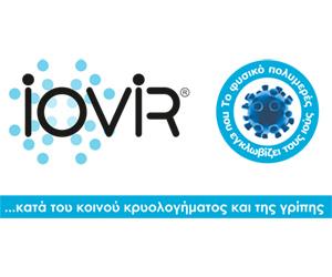 Iovir